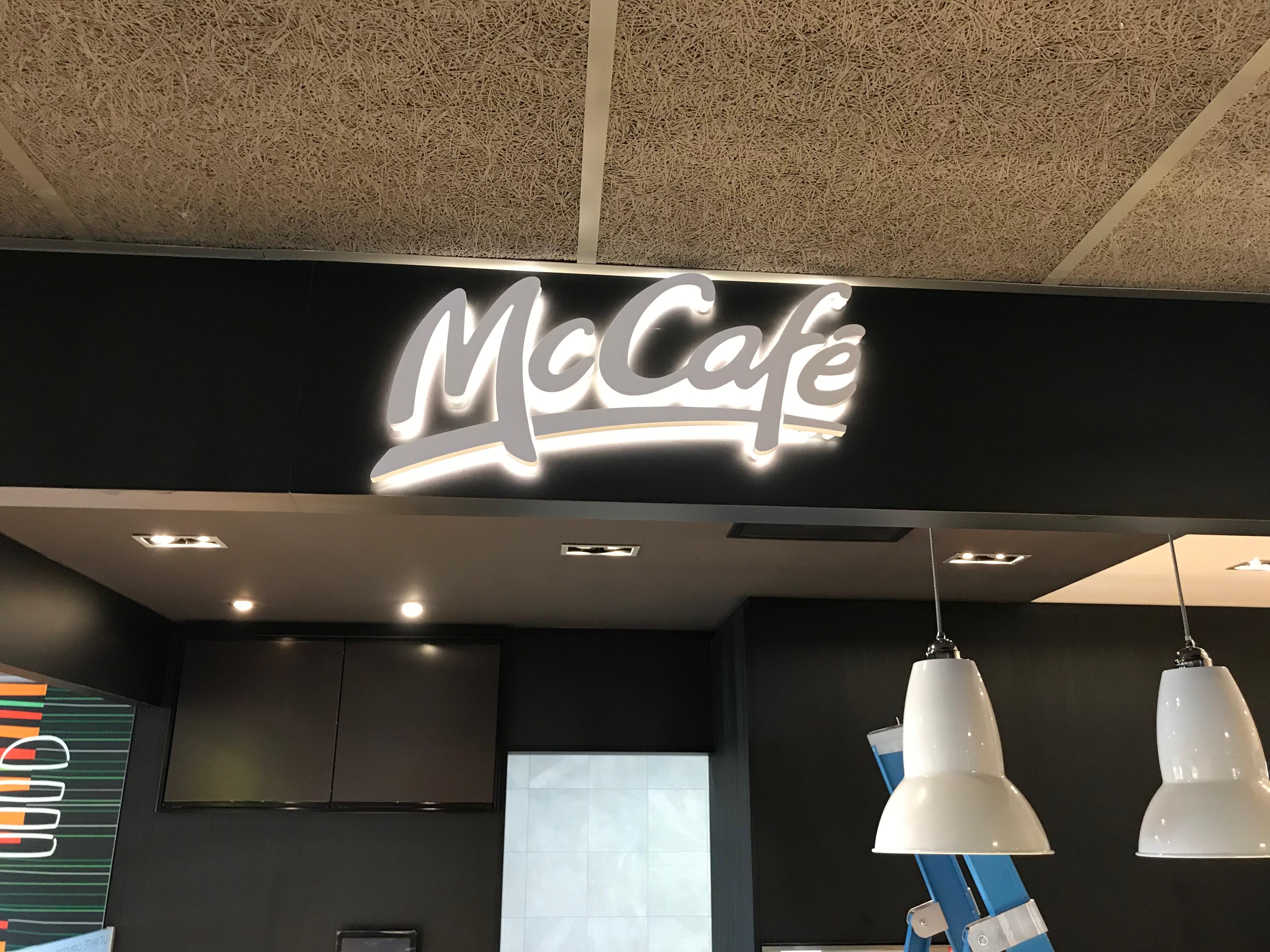 McDonald's Zoetermeer Zilverstraat – McCafé